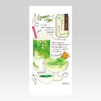 PL70659 12ヶ月のお茶頒布会 グリーンティー 平袋