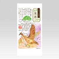 PL70662 12ヶ月のお茶頒布会 茎茶 平袋