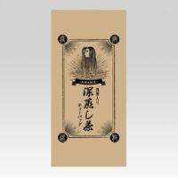 PL70665 アマビエ 深蒸し茶ティーバッグ 平袋(クラフト)