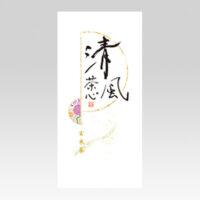 PL70672 清風茶心 玄米茶 平袋