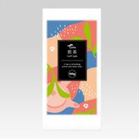 PL70683 煎茶 平袋
