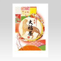PL70686 干支「寅」 大福茶 三方袋