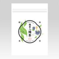 PL70693 緑茶プラス 抹茶入緑茶
