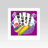 PL70712 食べ歩き旅ふりかけ 北海道 三方袋(ミニ)