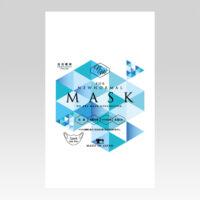 PL70731 マスク袋 チャック付スタンドパック袋